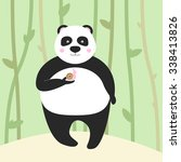 illustration of a panda and a... | Shutterstock . vector #338413826