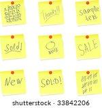 memo note | Shutterstock .eps vector #33842206