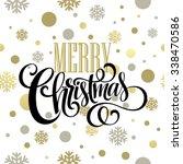 merry christmas gold glittering ... | Shutterstock .eps vector #338470586