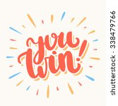 you win  | Shutterstock .eps vector #338479766