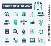 hr  career  job  icons  signs... | Shutterstock .eps vector #338533292