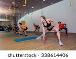 people at the health club with...   Shutterstock . vector #338614406