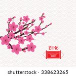 chinese lunar new year with... | Shutterstock .eps vector #338623265