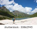 hiker in caucasus mountains   Shutterstock . vector #33862945