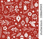 seamless christmas pattern  | Shutterstock .eps vector #338669045