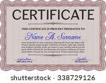 diploma template. vector... | Shutterstock .eps vector #338729126