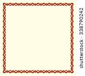 christmas border on yellow... | Shutterstock .eps vector #338790242