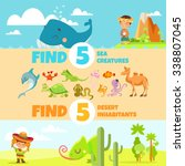 funny educational game design... | Shutterstock .eps vector #338807045