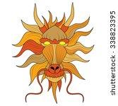 color dragon head. thisdesign... | Shutterstock .eps vector #338823395