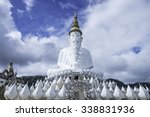 Small photo of Five images overlapping of Buddha