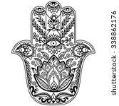 vector hamsa hand drawn symbol | Shutterstock .eps vector #338862176