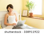 attractive asian woman in the... | Shutterstock . vector #338911922