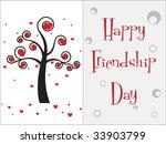 friendship greeting | Shutterstock .eps vector #33903799