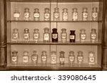 ancient pharmaceutical jars | Shutterstock . vector #339080645