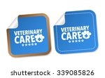 veterinary care stickers | Shutterstock .eps vector #339085826