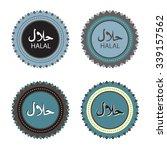 halal label set. halal food. | Shutterstock .eps vector #339157562