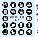 set of bathroom object icon