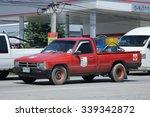 chiangmai  thailand  september  ... | Shutterstock . vector #339342872