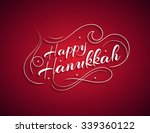 happy hanukkah inscription... | Shutterstock .eps vector #339360122