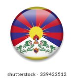 tibet button flag | Shutterstock .eps vector #339423512