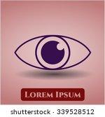 eye icon   Shutterstock .eps vector #339528512