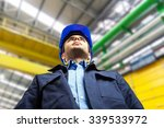 portrait of an engineer in a... | Shutterstock . vector #339533972