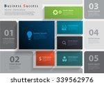 vector layout template design ...   Shutterstock .eps vector #339562976