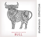 bull. chinese zodiac collection....