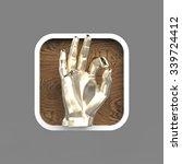 shiny metal hand showing ok...