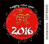 happy new year. year of the... | Shutterstock .eps vector #339785642