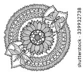 Circle Summer Doodle Flower...