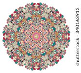 ray edge mandala tracery wheel... | Shutterstock .eps vector #340163912