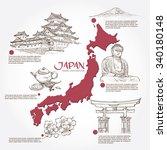 japan background design. travel ... | Shutterstock .eps vector #340180148