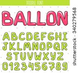 Alphabet letters vector. Font green balloons, for holiday cards