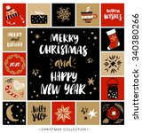 merry christmas and happy new... | Shutterstock .eps vector #340380266