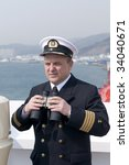 Navigation Officer With...