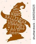 halloween grungy card with... | Shutterstock .eps vector #340534025