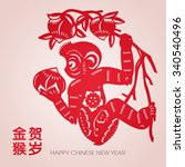 chinese new year graphic ... | Shutterstock .eps vector #340540496