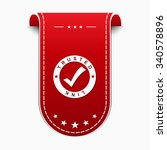 trusted link red vector icon... | Shutterstock .eps vector #340578896