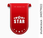 5 star red vector icon design | Shutterstock .eps vector #340579022