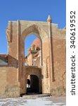 entrance to old ottoman ishak... | Shutterstock . vector #340619552