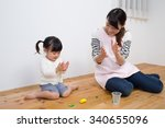 playing clay with nurse | Shutterstock . vector #340655096