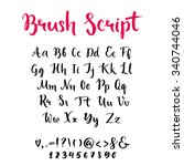 brush script with lowercase and ... | Shutterstock .eps vector #340744046