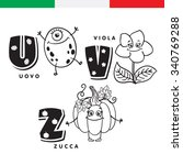 italian alphabet. egg  violet ... | Shutterstock . vector #340769288
