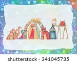 christmas nativity scene. jesus ... | Shutterstock . vector #341045735