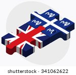 united kingdom and martinique... | Shutterstock .eps vector #341062622
