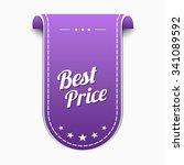 best price violet vector icon... | Shutterstock .eps vector #341089592