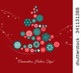 merry christmas card with... | Shutterstock .eps vector #341131388