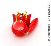 beautiful christmas gifts | Shutterstock . vector #341152532
