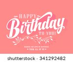 happy birthday premium... | Shutterstock .eps vector #341292482